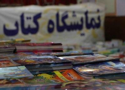 نهمین نمایشگاه بزرگ ناشران کتاب در استان زنجان برگزار می گردد