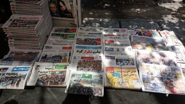 انصراف 3 مدیر مسئول از حضور در انتخابات هیات نظارت بر مطبوعات
