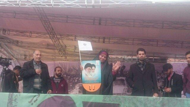 حضور مرضیه هاشمی در راهپیمایی 22 بهمن در تهران