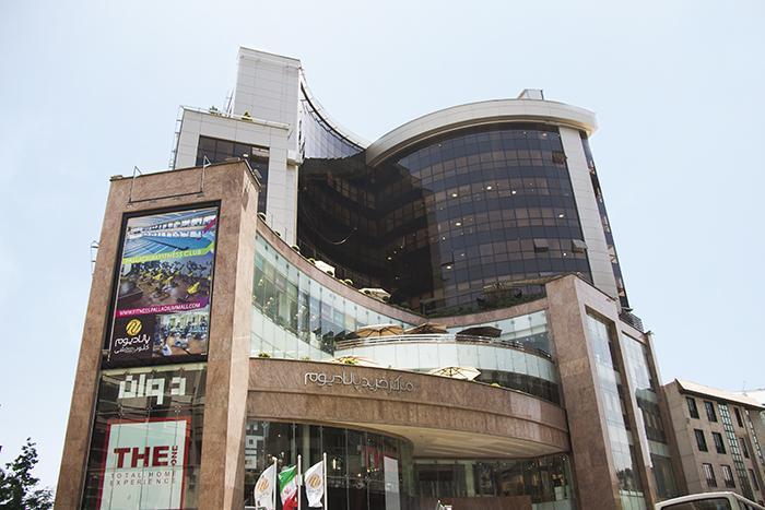 مرکز خرید پالادیوم یکی از مراکز خرید لوکس تهران