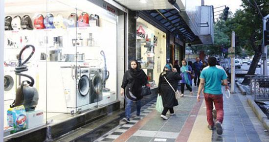 معرفی مراکز فروش لوازم خانگی در تهران