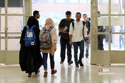 دانشگاه آزاد قشم بر اساس سوابق تحصیلی دانشجو می پذیرد