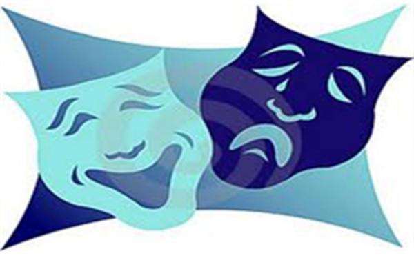 اعلام برنامه های ویژه برنامه روز ملی هنرهای نمایشی