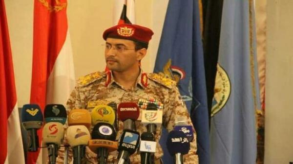 انصارالله اسناد مهمی درباره پایگاه های نظامی آمریکا در یمن فاش می نماید
